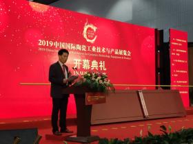 2019广州陶瓷工业展杂记