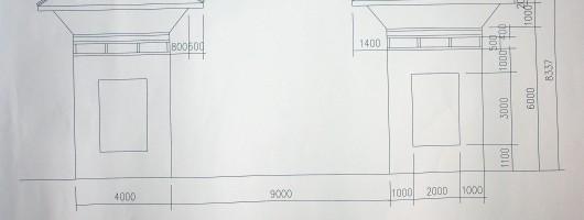 """""""山西省玻璃陶瓷科学研究所(有限公司)新大门(含门房)建设项目""""组织竞争性谈判邀请函"""